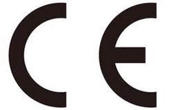 CE认证有效期需要多长时间?