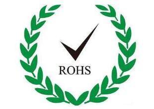 RoHS认证是什么意思?