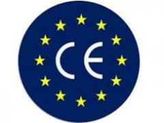 什么是CE认证,CE认证是什么意思?
