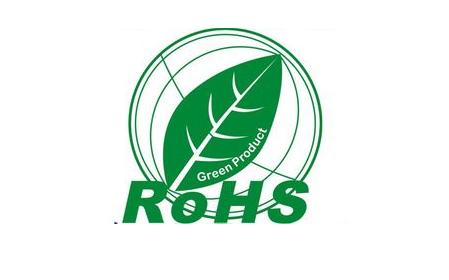 rohs认证最新标准值