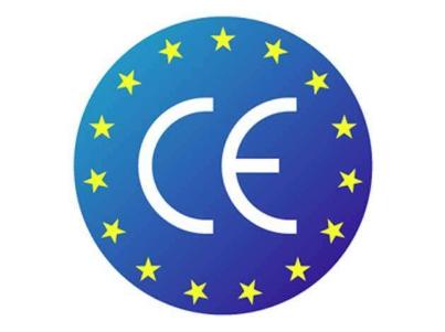CE认证指令
