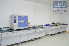 化学实验室